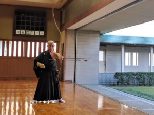Bild eines japanischen Langbogens (CC0)